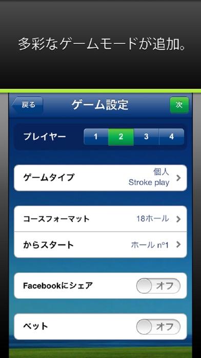 Mobitee GPSゴルフ距離計スコアー... screenshot1