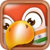 Impara il hindi