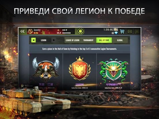 Скачать игру Iron Force