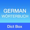Englisch Deutsch Wörterbuch.