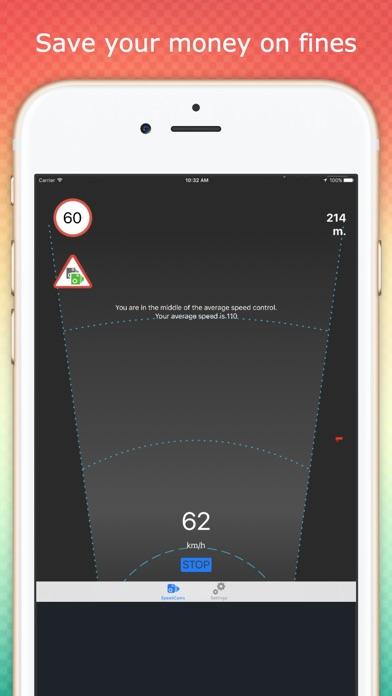 Антирадар офлайн -  радар детектор премиум Screenshot 4
