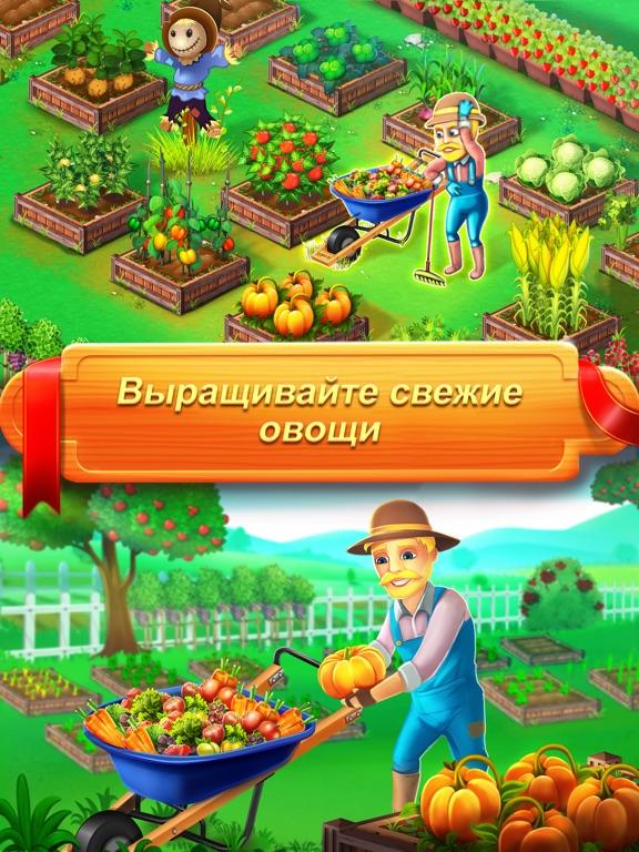 Star Chef Скриншоты9