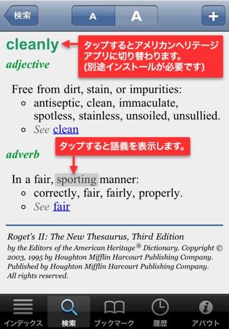 Roget's II: New Thesaurus screenshot 3