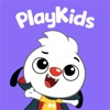 PlayKids - Cartoons for kids App Icon