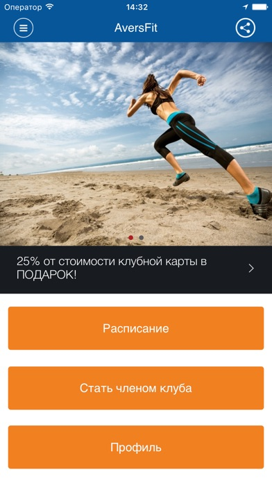 AversFit Екатеринбург