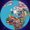 Alle Welt 250 Fahnen