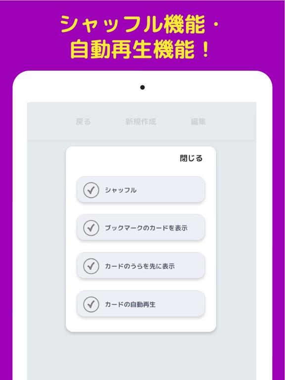 http://is5.mzstatic.com/image/thumb/Purple128/v4/27/73/4c/27734c2d-4984-b91c-ea0a-a1c9ea6e2834/source/576x768bb.jpg