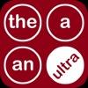 English Articles: Ultra