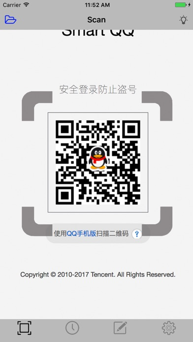 Screenshot of Scanner Codici QR Pro iRocks3
