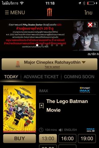 Major Movie Plus screenshot 2