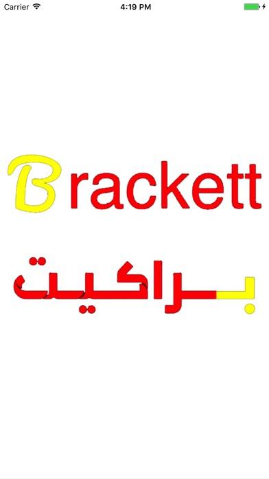 براكيت - Brackettلقطة شاشة1