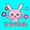 download Chinese Happy Stickers
