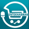 Entekhabman Online Shopping