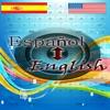 Spanish English Trainer