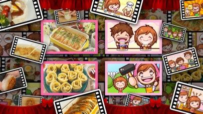 クッキングママ お料理しましょ! screenshot1