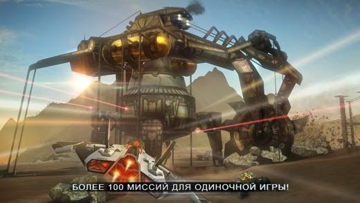 Battle Supremacy: Evolution Screenshot