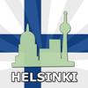 ヘルシンキ 旅行ガイド