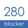 Yoko Yamamoto - 280blocker : コンテンツブロッカー280  artwork