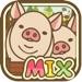 158.養豬場MIX