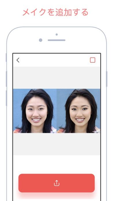 MAKEAPP: AIベースのメイクエディターのスクリーンショット3