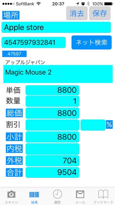 http://is5.mzstatic.com/image/thumb/Purple128/v4/36/2f/ae/362fae18-a076-4a38-9cdf-6c30a1693c64/source/392x696bb.jpg