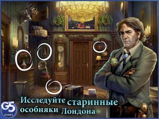 The Paranormal Society™ для iPad
