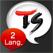 TS 2개국어 회화 번역기