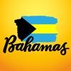 巴哈马 旅游指南