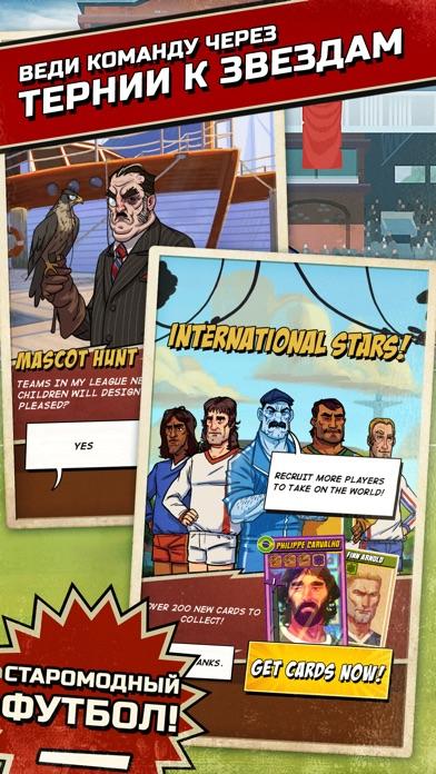 Flick Kick Football Legends Скриншоты6