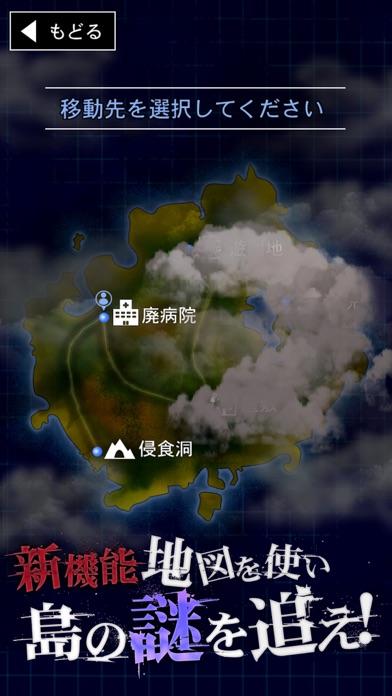 青鬼3 screenshot1