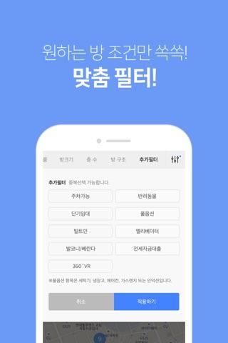 다방 - 1,500만의 선택, 부동산 필수앱 screenshot 2