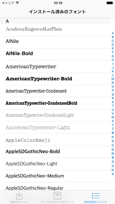 AnyFont screenshot1
