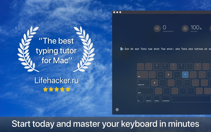 KeyKey Typing Tutor Screenshots