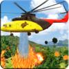 Airplane Fire Birgade Simulator 2017