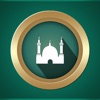 Prayer Now : Azan Prayer Times - مواقيت الصلاة