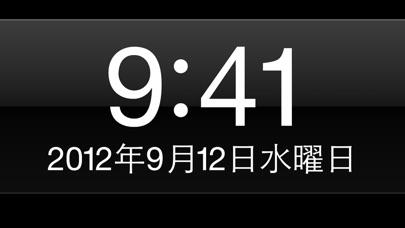 Big Clock HD Скриншоты6