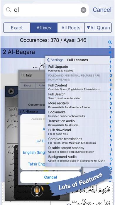 quran explorer mobile free download