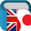Japanese English Dictionary +