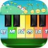 Детское пианино - Musical App