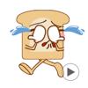 Hottie Bread Animated - Bread Emoji Expression GIF Wiki