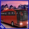 ロードヒルドライブオフのバスバス