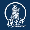 Joker傑克牌自行車