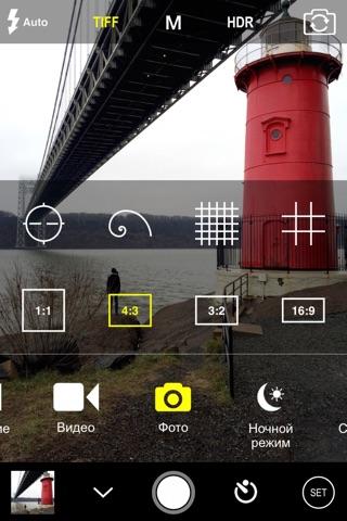 ProCam 5 screenshot 2