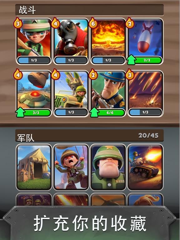 战争英雄:多人战斗(War Heroes)