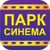 Кинотеатр ПаркСинема