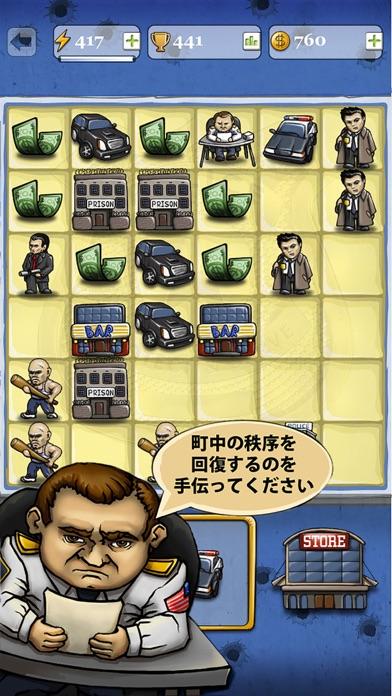 Mafia vs. Policeのスクリーンショット5