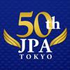 株式会社コンベンションリンケージ - 第50回日本薬剤師会学術大会 アートワーク