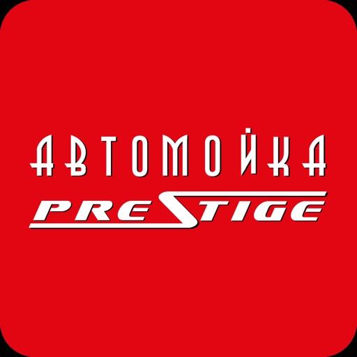 Prestige - автомойка