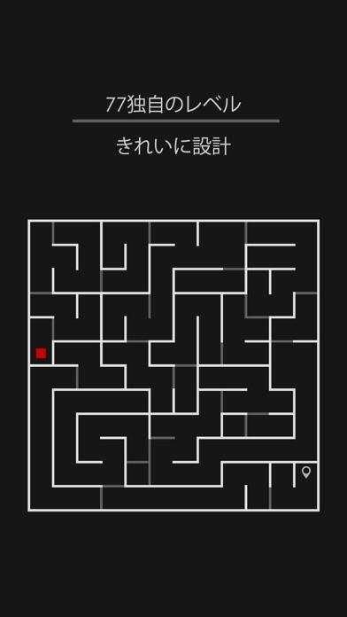 maze cube gravityのスクリーンショット5