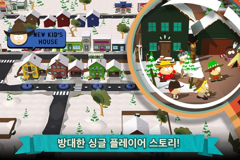 South Park: Phone Destroyer™ screenshot 1